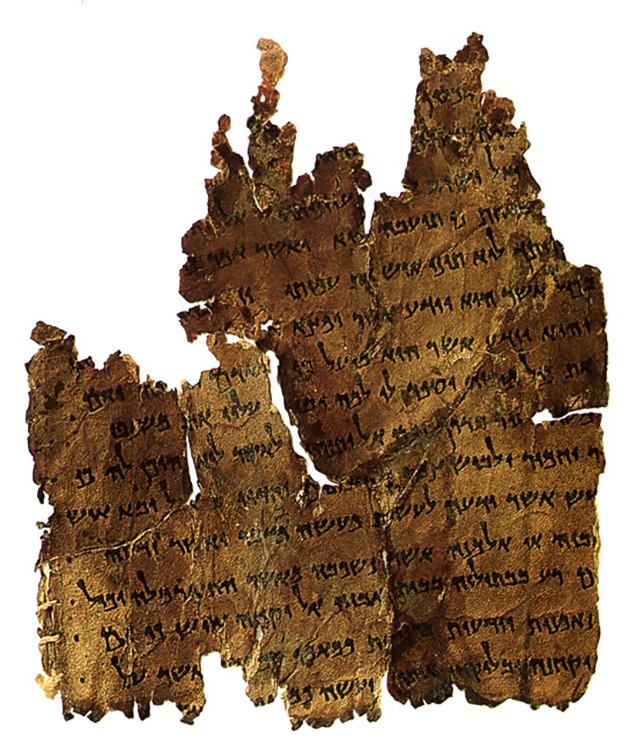 Fragmento dos Documentos de Damasco