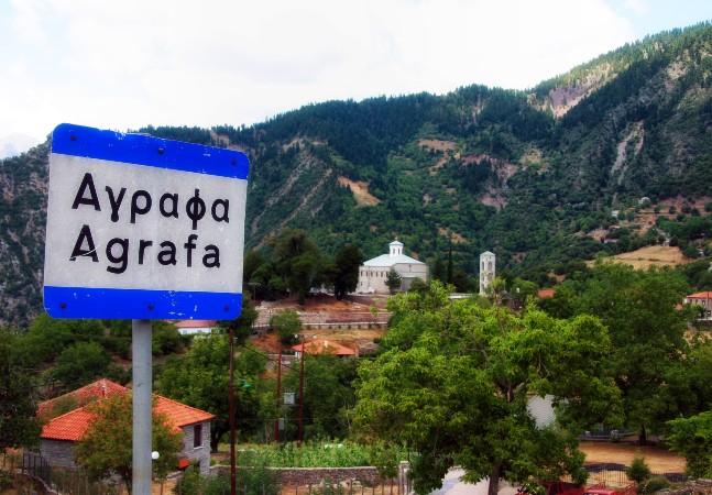Agrafa: a região inexplorada da Grécia que durante muito tempo esteve fora dos mapas