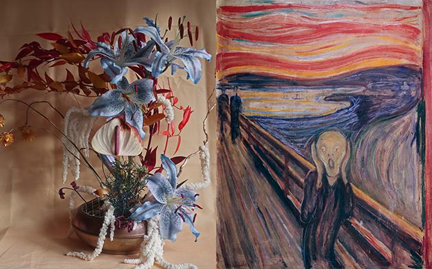 """""""The Scream"""", de Edvard Munch"""